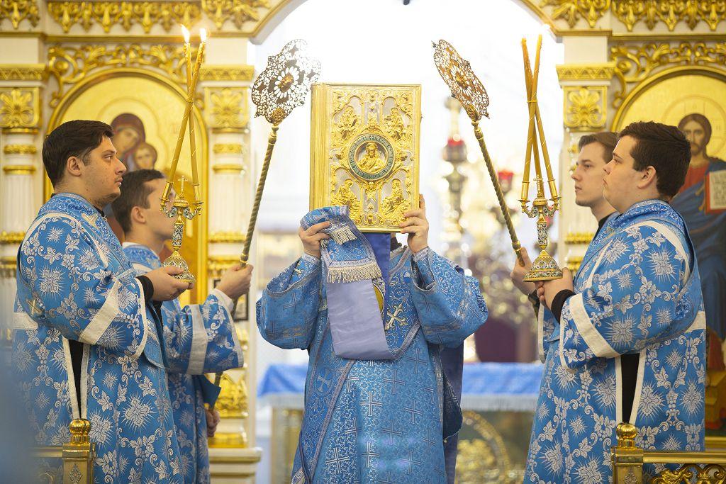 2020.12.06 Неделя 26-я по Пятидесятнице(12)