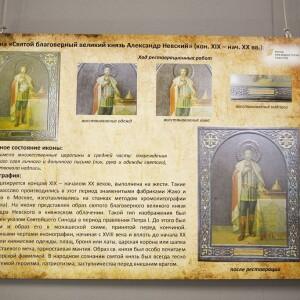 2020.12.24 Выставка Обретенный Образ(12)