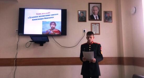 Омские кадеты_01