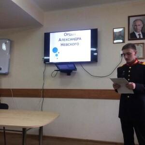 Омские кадеты_05