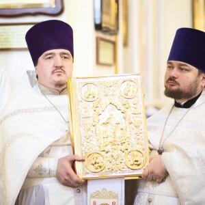 2021.01.15 св. Василия Великого(41)