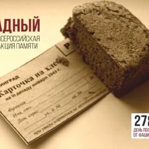 хлеб_4