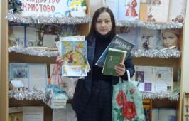 Состоялось награждение победителей регионального этапа Международного конкурса детского творчества «Красота Божьего мира»