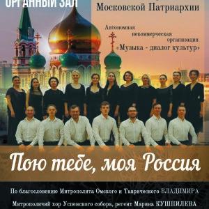 Концерт_4