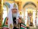 Патриарх Кирилл 3