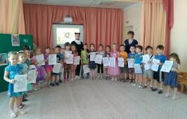 День памяти А.С. Пушкина отметили в детских садах