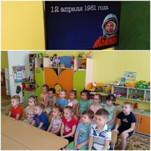 Космос_11