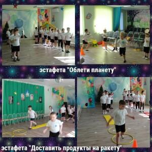 Космос_18