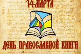 книга (5)