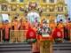 2021.05.04 Вечерня в Успенском соборе.Поздравления с Пасхой(3)