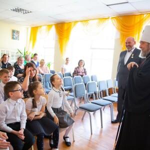 2021.05.07 поздравление с Пасхой в школе славянской письменности св. Кирилла и Мефодия(34)