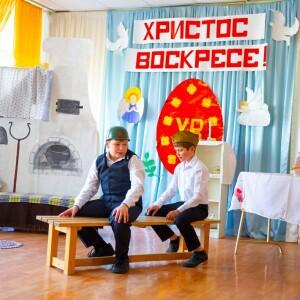 2021.05.07 поздравление с Пасхой в школе славянской письменности св. Кирилла и Мефодия(38)