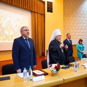 2021.05.12 Кирилло-Мефодьевские чтения(14)