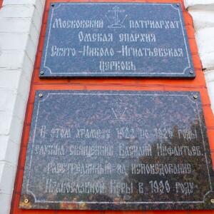 2021.05.23 высадка деревьев на приходе Николо-Игнатьевского храма(6) - копия