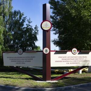2021.06.27 выпускной акт в Омском броне-танковом институте(7)