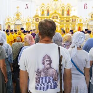 2021.07.28 Крещение Руси(35)
