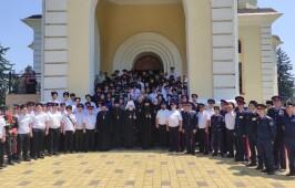 В Кабардино-Балкарии прошел V Евразийский форум казачьей молодежи «Казачье единство 2021»