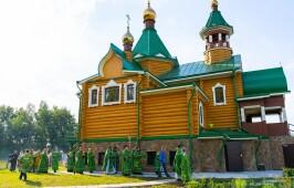 Митрополит Владимир освятил храм Святой Троицы д. Ракитинка