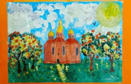 Подведены итоги конкурса творческих работ среди воспитанников дошкольных образовательных организаций «Наш храм»