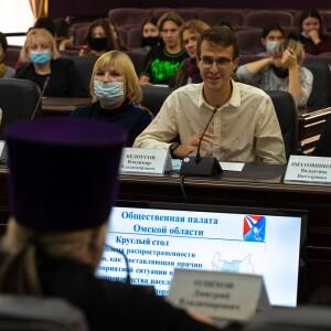 2021.09.30 заседание в общественной палате (58)