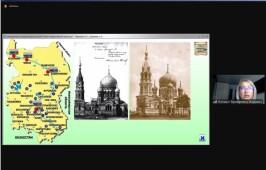 Состоялся вебинар, посвященный вопросам участия во Всероссийском педагогическом конкурсе «Серафимовский учитель»
