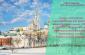 Образовательные курсы для мирян и Курсы повышения квалификации для учителей на базе Московской духовной академии