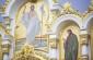 В праздник Рождества честного славного Пророка, Предтечи и Крестителя Господня Иоанна митрополит Владимир совершил Литургию в Успенском кафедральном соборе