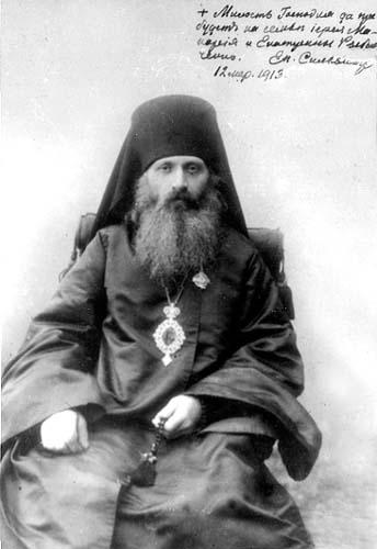 Епископ Сильвестр (Ольшевский)