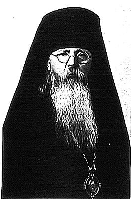 Архиепископ Алексий (Пантелеев)