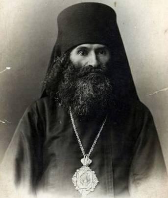 Епископ Андроник(Никольский)