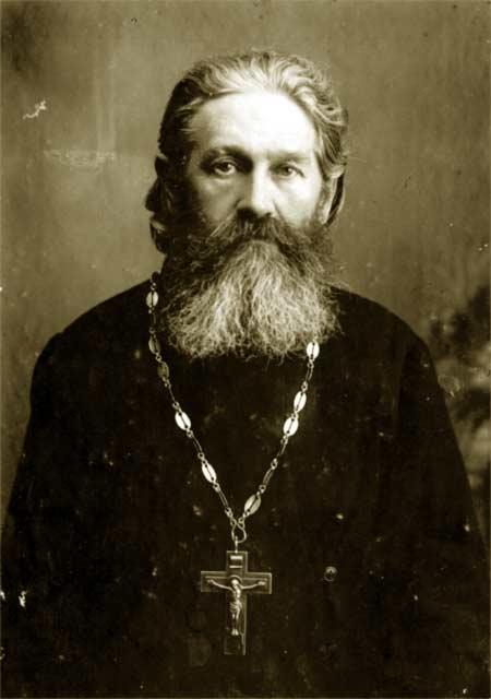 Епископ <strong>Фотий (Пурлевский)