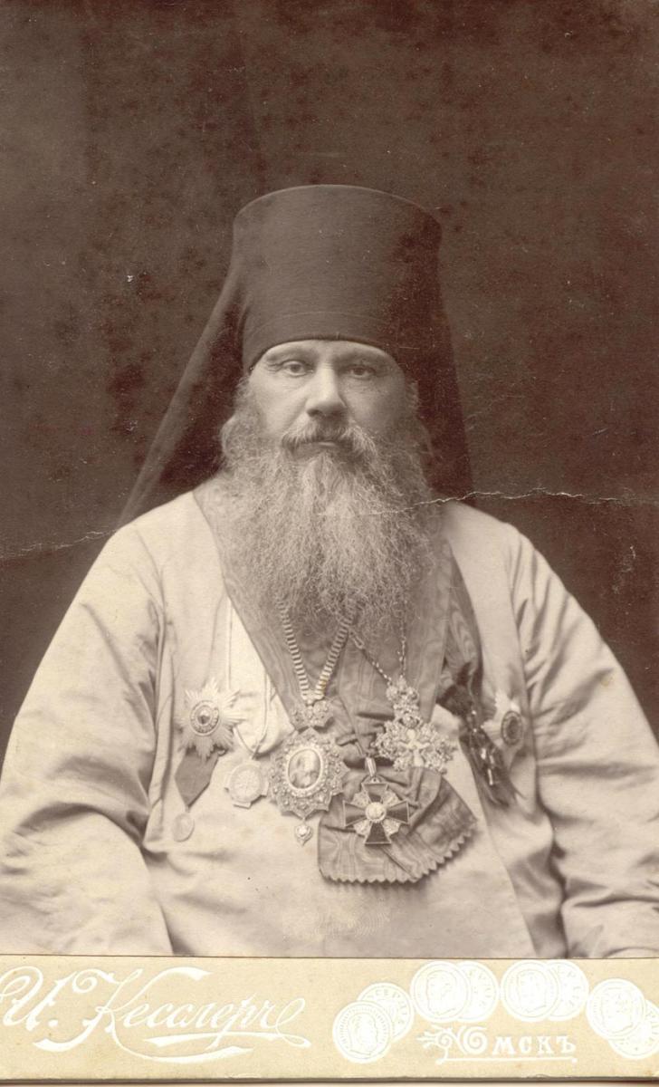 Епископ Гавриил (Голосов)