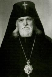 Архиепископ Гермоген(Голубев).