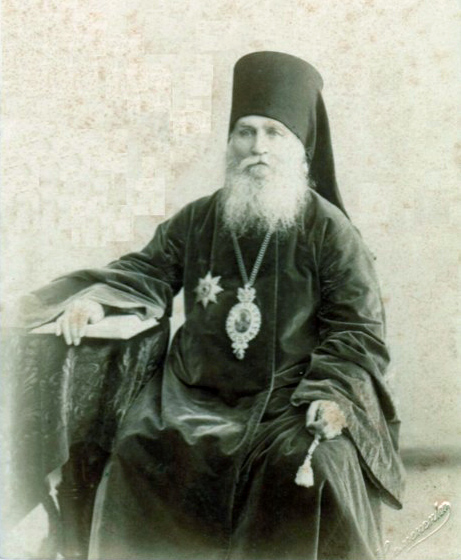 Епископ Григорий (Полетаев)