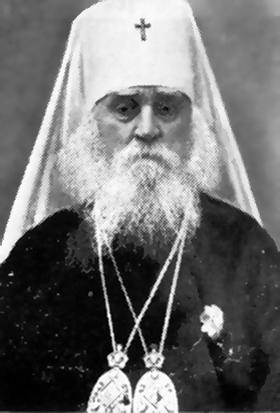 Архиепископ Палладий (Шерстяников)