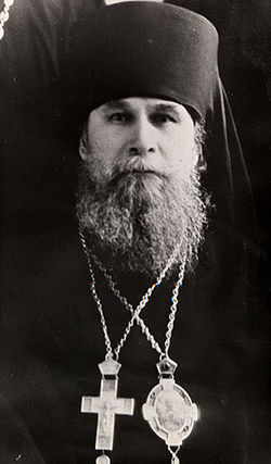 Епископ Венидикт (Пляскин)