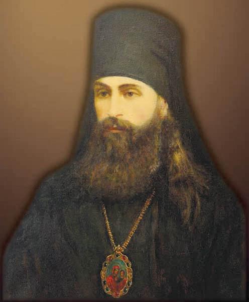 Епископ Владимир (Путята)