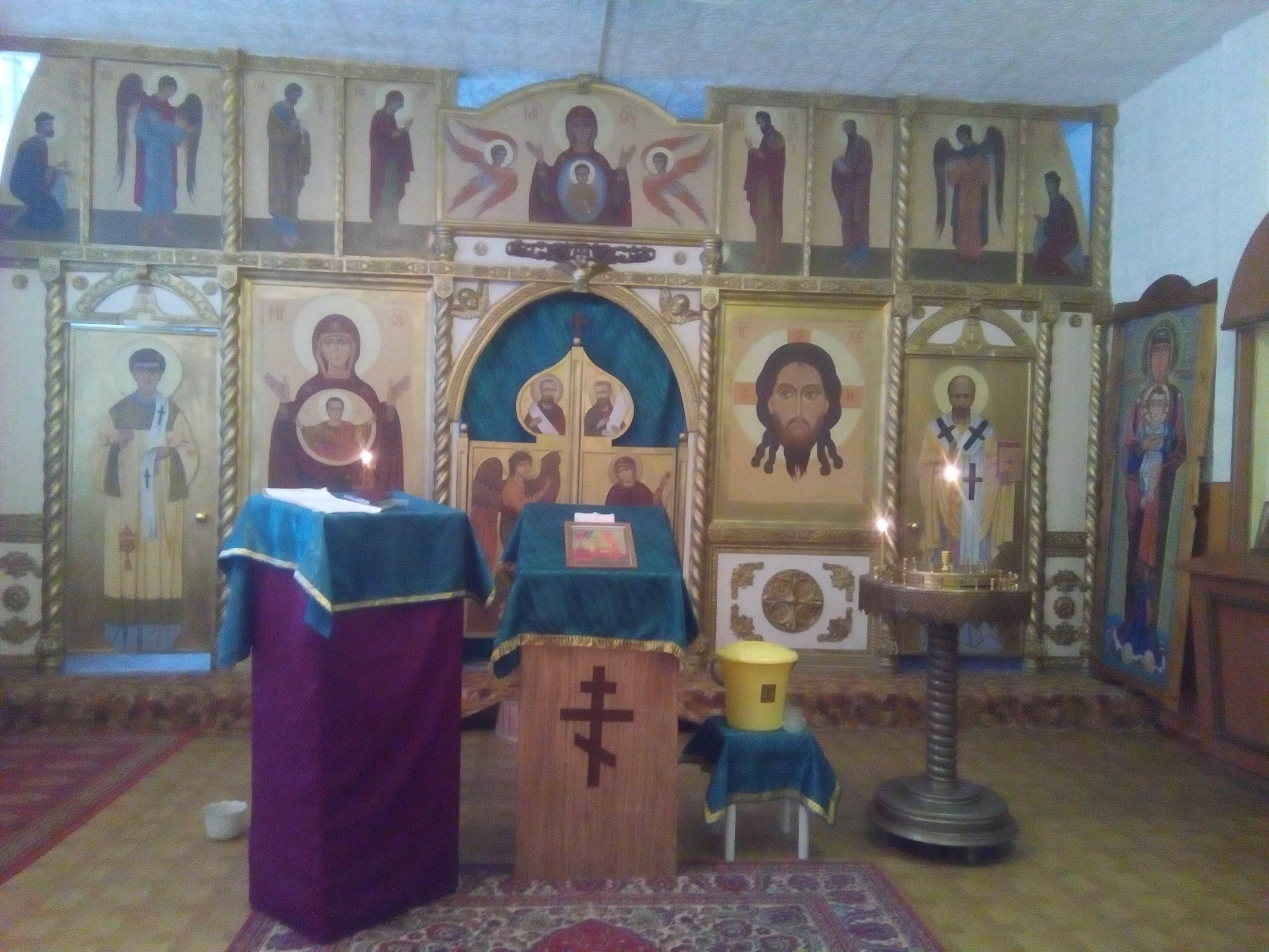 Молитвенная комната в честь святого Василия Блаженного в психиатрической больнице г. Омска