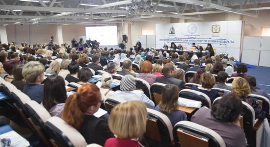 международная конференция восстановление семьи... 2014 г. Омск (1 из 1)