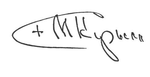 подпись митр. Кирилла
