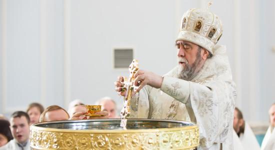 Крещение Господне_Успенский собор_Омск_{Имя файла»}_{Дата (Месяц ДД, ГГГГ)»}_{Порядковый номер (1)»}-37