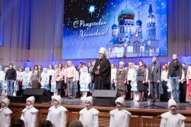 Рождественский концерт_Омск_{Имя файла»}_{Дата (Месяц ДД, ГГГГ)»}_{Порядковый номер (1)»}-45