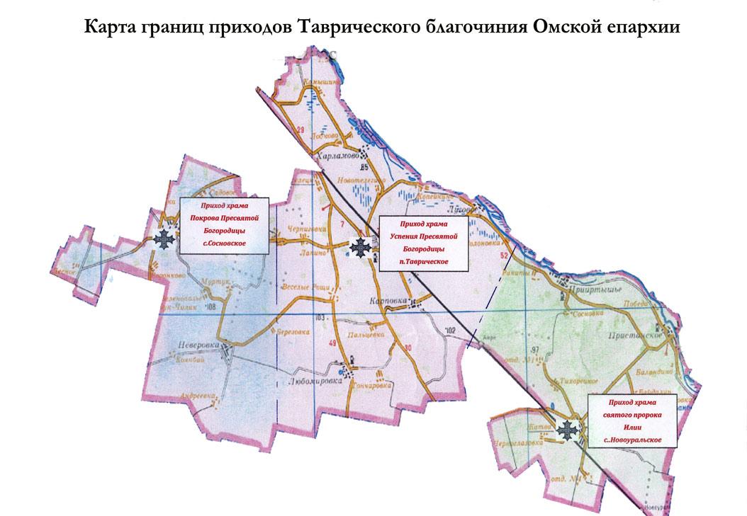 карта-границ-таврического-благочиния-для-сайта