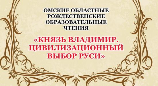обложка РЧ2_новый размер