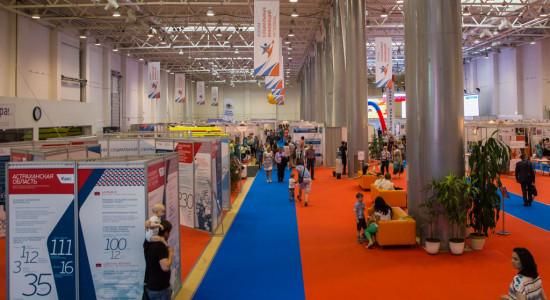 20150606 025 Форум социальных инноваций регионов Экспоцентр Омск IMG_2625