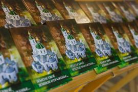 20150924 008 Презентация книги Г.Б.Кудрявской и А.М.Лосунова Найти Твоё земное отраженье ОГОНБ им. А.С.Пушкина Омск IMG_8864