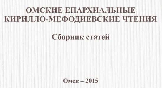 Обложка КМЧ 20152