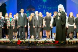 20160110 246 Музыкальный театр Рождественский концерт Омск митр. Владимир (Иким) IMG_9872