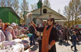Приди в храм, православный человек