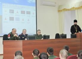 В Омске обсудили вопросы профилактики и недопущения употребления наркотических веществ среди военнослужащих Омского гарнизона